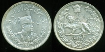 IRAN, PAHLAVI: REZA SHAH, SILVER 5000 DINAR, SH 1306L (1927), LONDON MINT, AU-UNC.