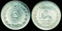 World Coins - IRAN, PAHLAVI: REZA SHAH, large Silver 5 Rial, SH 1311 (1932), Nice Style, UNC.