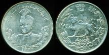 IRAN, Qajar: Ahmad Shah, large Silver 5000 dinar, AH 1343 (1924), Superb!