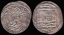World Coins - Ilkhans: Anonymous Silver dirham during the time of Hulago and Abaqa, Mint of Isfrayin, Scarce!