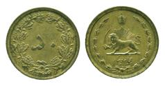 World Coins - IRAN: Pahlavi Muhammad Reza Shah, AE 50 DINAR, 1344 (1965), AU-UNC.