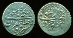 World Coins - Persia, Qajar: FathAli shah, Silver Qiran, Mint of Burujird, AH 1243, RARE Mint