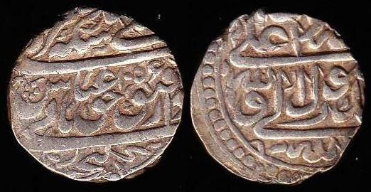 World Coins - PERSIA, SAFAVID: Shah ABBAS II (1052-1077 AH/1642-1666), Silver abbasi (7.32 g 21 mm), mint of Ganja, struck AH 1056, SCAREC & Superb!