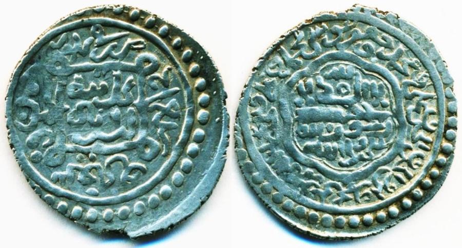 World Coins - WALID: AMIR WALI, SILVER 6 DIRHAM, ASTARABAD MINT, AH 775, SUPERB!