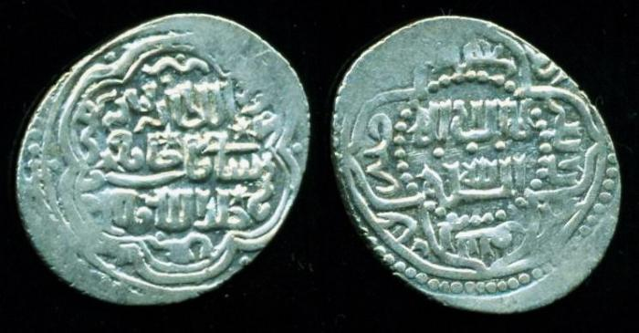 World Coins - Ilkhans (Mongols of Persia): Queen Sati Beg, 739 AH/1338-1339, Silver 2 dirhams (2.06 g 21 mm), blundered Mint, Struck AH 739, type A Album-A2231, Extremely fine