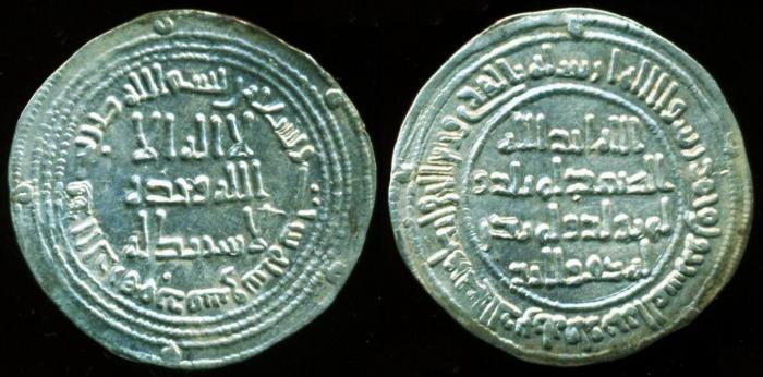 World Coins - Umayyad: al-Walid I, 705-715, Silver dirham (2.95 g 28 mm), Mint of Dimashq, struck AH 96, Album-128 EF