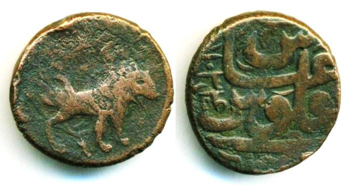 World Coins - PERSIAN CIVIC COPPER: AE FULUS (8.79 g 23 mm), mint of Ranash رعناش , struck AH 1034, Lion, Very RARE Mint, RR!!!