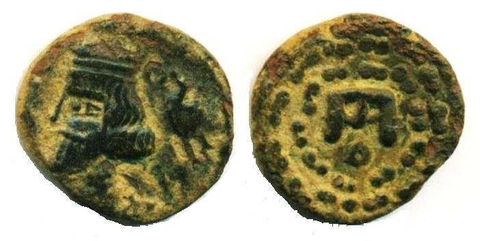 Ancient Coins - PARTHIA: PHRAATES IV ; C. 38-2 BC ; AE CHALKOUS, MITHRADATKART MINT, DESERT PATINA