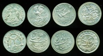 PERSIA: GROUP OF 4 SILVER NEW YEAR NOWRUZ COMMEMORATIVE COINS, SUPERB!