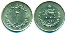 World Coins - IRAN, PAHLAVI: 2 Rial 1334 (1955) UNC!