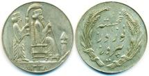 IRAN: PAHLAVI NOWRUZ NEW YEAR SILVER COMMEMORATIVE COIN, SH 1338 1959, DARIUS THE GREAT, SUPERB!