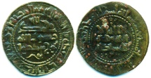 World Coins - SAMANID: NUH III B. MANSUR I ; AE FALS, MINT OF Bukhara, AH 376, SCARCE!