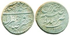World Coins - Persia, Qajar: FathAli shah, Silver Qiran, Mint of Hamadan, AH 1243, EF