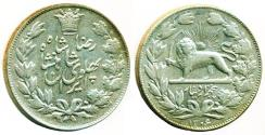 World Coins - IRAN: REZA SHAH, Large SILVER 5000 DINAR, SH 1306 (1927), Early Legend type, RARE! ON SALE!