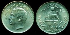 World Coins - IRAN, PAHLAVI: F.A.O Commemorative 20 Rial 2535 1976 UNC!