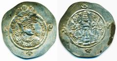 Ancient Coins - SASANIAN EMPIRE: ARDASHIR III, AR DRACHM, AYRAN MINT OF HULWAN, YEAR 2, EF