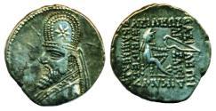 Ancient Coins - PARTHIA: Minthradates II; 121-91 B.C.; Silver Drachm, Mint of Ecbatana