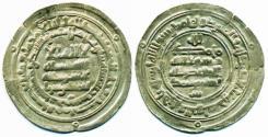 World Coins - SAMANID REBEL: AHMAD b. SAHL, AR dirham, Mint of Andaraba, AH 308, SUPERB & SCARCE!