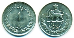World Coins - IRAN, PAHLAVI: 1 Rial 1333 (1954) UNC!