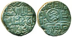 World Coins - TIMURID: Shahrukh, Silver Tanka, Mint of Tabriz, AH 848, Square Kufic, Stylish!