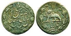 World Coins - IRAN, Qajar: Nasir al-din shah, Silver Qiran, AH 1295, Lion & the Sun type, RARE! ON SALE!