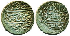 World Coins - PERSIA, SAFAVID: SHAH TAHMASP II, SILVER ABBASI, MINT OF GANJA in Azerbaijan, AH 1135, RARE!