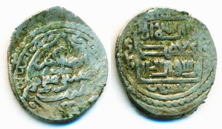 World Coins - Ilkhans: Taghay Timur, Silver 2 dirham, Mint of al-Hilla, AH 745, Scarce!