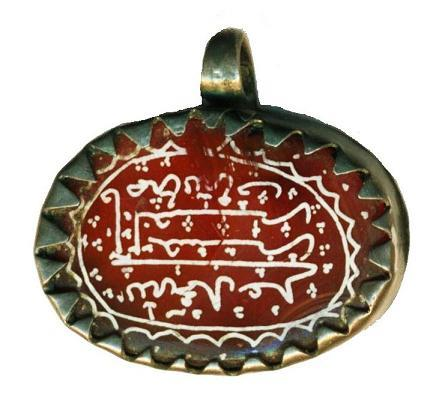 World Coins - IRAN: 19th century Qajar era Persian Islamic Antique Carnelian Pendent!