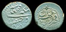 World Coins - Persia, Qajar: FathAli shah, Silver Qiran, Mint of Dar al-khalafah, RARE variety!