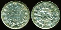 World Coins - IRAN, QAJAR: MUHAMMAD ALI SHAH, SILVER 2 KRAN, AH 1325 (1907), key Date, RARE & SUPERB!