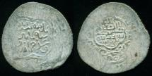 World Coins - WALID: Amir Wali, 757-788 AH/1356-1386, Silver 6 dirhams (4.17 g 28 mm), Astarabad Mint, struck AH 780