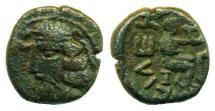 Ancient Coins - Parthia: Sanabares (c. A.D. 50 - 65), AE Drachm, Mint of Margiane, Nice!