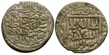 Ancient Coins - TIMURID: SHAHRUKH, SILVER TANKA, MINT OF SAMARQAND, AH 830, NICE!