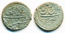Ancient Coins - Persia, Qajar: FathAli shah, AR Qiran, Keshvarsetan type, Perso-Russian Wars Issue, Mint of Kirman, AH 1246 (1830), EF & RR!