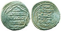 World Coins - Ilkhans: AbuSaid, Silver 2 dirham, Mint of Mawsil, AH 722