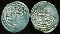 World Coins - Ilkhans (Mongols of Persia): Muhammad; Silver 1 dirham, Mint of Rayy?, AH 738, RARE!