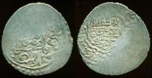 World Coins - WALID: Amir Wali, Silver 6 dirham, Mint of Rayy, AH 7(75)-7(85), RR Mint!