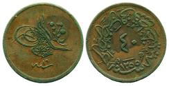 World Coins - TURKEY: Ottomans, Abdul Mejid, Large AE 40 Para, Mint of Qustantiniya, AH 1255 Year 19, AU-UNC!
