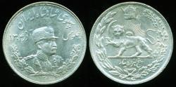 World Coins - IRAN, PAHLAVI: REZA SHAH, SILVER 5000 DINAR, SH 1307 (1928), UNC.