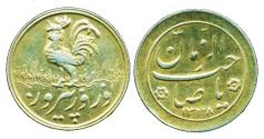 World Coins - IRAN, Pahlavi: GILT SILVER NEW YEAR NOWRUZ TOKEN, ROOSTER