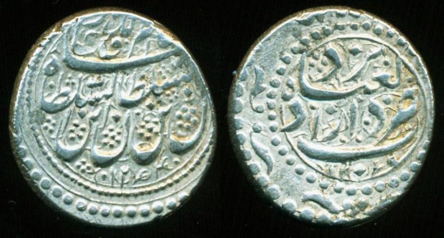 World Coins - PERSIA, QAJAR: NASIR AL-DIN SHAH, SILVER QIRAN, MINT OF YAZD, AH 1269, AU-UNC!