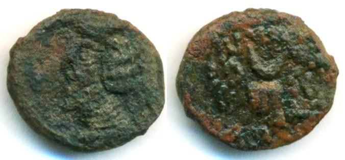 Ancient Coins - PARTHIA: Orodes II ; 57-38 B.C. ; AE Chalkous (1.10 g 13 mm), Ecbatana Mint, Sellwood type 48, Crescent