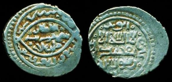 World Coins - Ilkhans (Mongols of Persia): Sulayman; 739-746 AH/1339-1346; Silver 2 dirhams (1.40 ,g 18 mm), Mint of Tabriz, Struck AH 744, eye Shape type, Nice!