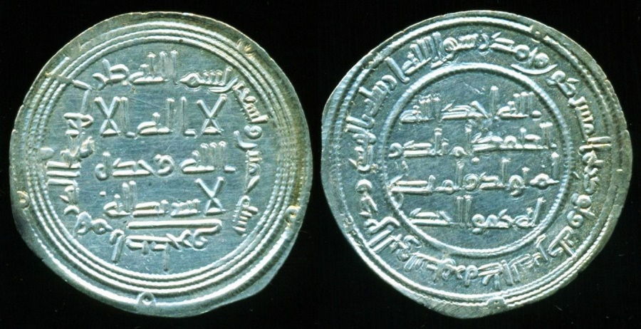 World Coins - Umayyad: al-Walid I; Silver dirham, Mint of Istakhr, AH 95, Lovely Strike!
