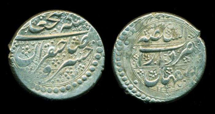 World Coins - Persia, Qajar: FathAli shah ; 1212-1250 AH/1797-1834; Silver Qiran (6.88 g 21 mm), Mint of Dar-alsaltaneh Isfahan, Struck AH 1247,Nice Strike!!SCARCE!
