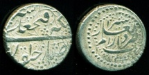 World Coins - Qajar: FathAli shah, Silver 1/2 Qiran, Mint of Shiraz AH1247, RARE, Superb EF