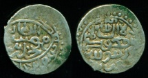 World Coins - ILKHANS (MONGOLS OF PERSIA): SULAYMAN, SILVER 2 DIRHAMS, UNKNOWN MINT, AH 741, UNUSUAL CALLIGRAPHY!