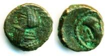 Ancient Coins - PARTHIA: ARTABANUS II, AE Chakous, MINT OF Ecbatana, ROARING GRIFFIN, RARE!