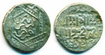World Coins - ILKHANS: GAYKHATU, SILVER DIRHAM, HEXAGRAM TYPE, RARE!