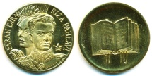 World Coins - IRAN, PAHLAVI: 1969 Muhammad Reza Shah & Queen Farah Bronze medal, Italian Made, Superb UNC. B.U.